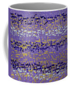 2014 14 Hebrew Text Of Psalms Chapter 36 In Purple Silver And Gold Coffee Mug