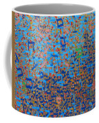 2014 20 Psalms 20 Hebrew Text Of In Blue And Other Colors On Gold  Coffee Mug