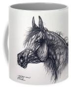 Arabian Horse  Coffee Mug