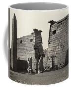 Egypt Luxor Temple Coffee Mug