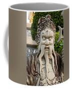 Grand Palace, Bangkok Coffee Mug