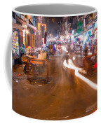 Katra Market Coffee Mug