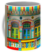 Little India - Singapore Coffee Mug