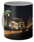 The Bund, Shanghai Coffee Mug