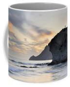 Monsul Coffee Mug