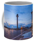 St Mark's Square Coffee Mug