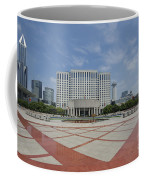 View From Peoples Park, Shanghai Coffee Mug