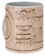 Edfu Coffee Mug