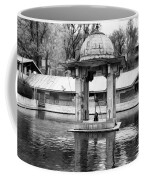 Premises Of The Hindu Temple At Mattan With A Water Pond Coffee Mug
