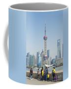 View Of Pudong In Shanghai China Coffee Mug