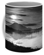 Calm Sunset Coffee Mug