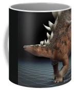 Dinosaur Kentrosaurus Coffee Mug