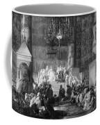 Catherine II (1729-1796) Coffee Mug