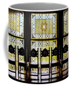 7 Hairs And Stained Glass Db Coffee Mug