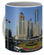Pudong Skyline Coffee Mug