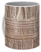 Kom Ombo Temple Coffee Mug