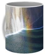9-11 Memorial Coffee Mug
