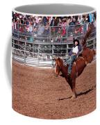 A Bumpy Ride Coffee Mug