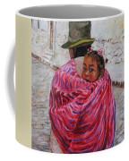 A Bundle Buggy Swaddle - Peru Impression IIi Coffee Mug by Xueling Zou