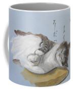 A Child Who Sleeps Well Grows Well Coffee Mug