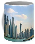 A City In Progress Coffee Mug