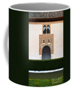 A Door On The Court Of The Myrtles Coffee Mug