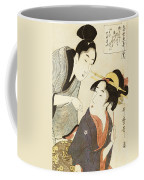 A Double Half Length Portrait Of A Beauty And Her Admirer  Coffee Mug