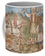 A Greek Feast Coffee Mug