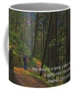 A Light Unto My Path Coffee Mug