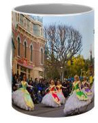 A Little Girls Dream Coffee Mug