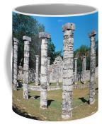 A Panoramic View Of Columns Surround Coffee Mug