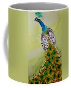 A Searching Look Coffee Mug