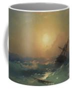 A Ship In Distress Coffee Mug
