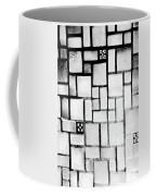 A Tiled Wall Coffee Mug