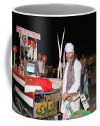 A Vendor In Alexandria Egypt Coffee Mug