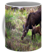 A Watchful Eye Coffee Mug