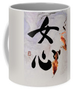 A Woman's Heart Flows As A Golden River Coffee Mug