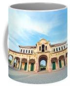 Abandoned Market Coffee Mug