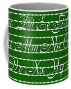 Abc 123 Green Coffee Mug