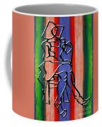 Abstraction 232 Coffee Mug by Patrick J Murphy