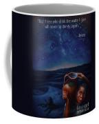 Abundance Coffee Mug by Ann Holder