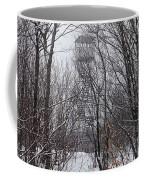 Adk Firetower 6 Vertical Coffee Mug