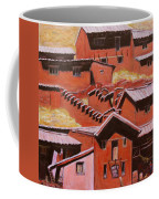 Adobe Village - Peru Impression II Coffee Mug