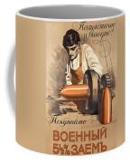 Advertisement For War Loan From World War I Coffee Mug