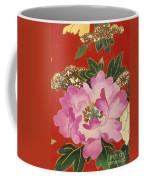 Agemaki Crop IIi Coffee Mug
