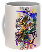 Self-renewal 16k Coffee Mug