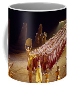 Beautiful Aida Coffee Mug