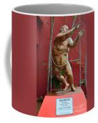 Akebono Coffee Mug
