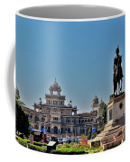 Albert Hall - Jaipur India Coffee Mug