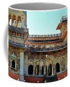 Albert Hall 2 - Jaipur India Coffee Mug